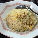 自家製麺 製麺王 - パラパラチャーハン、味はあっさり目