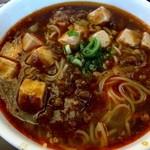 ミスタードーナツ - 麻婆豆腐麺(陳建一監修)