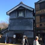 34124799 - これが江戸東京たてもの園のうどん屋さん。いいでしょ!