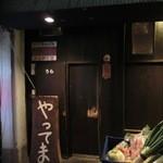 34127961 - この裏木戸が入り口だった。