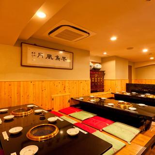 【宴会・飲み会に最適】2~40名様向けの広々お座敷席