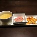 lamer - 私のCセットの前菜とスープ