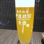 34132351 - 伊達正宗麦酒980円