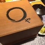 まるや本店 - 上うな丼(税込3370円)この木箱にかぶせられて出て参ります!