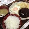 まんぷくキッチン - 料理写真:ハンバーグ定食 420円