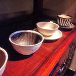 つろぎ - 陶器の販売