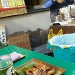 えんこ福の家 - うなぎ串焼きと日本酒