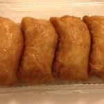 34138309 - 稲荷寿司(1個80円)