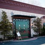 3414964 - CAFE 森乃談話室 店の外観