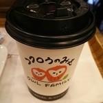 フクロウのみせ - Hotコーヒー