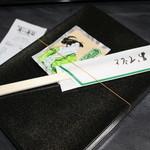 茂八寿司 - おみやげ上寿司