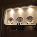 cucina Wada - 外観