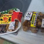 小林食品 - 料理写真: