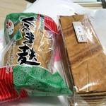 麩の岡田屋 - 料理写真:金沢車麩とオリジナルの板麸を購入