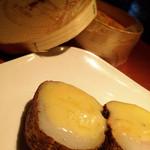 リエーブル - 有機里芋とウォッシュチーズ(ヴァシュランモンドール)のグラタン