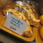 ボン・ボランテ - 美味しそうなパン