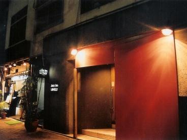 Jazz inn Lovely