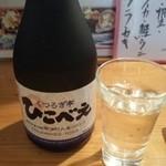34150755 - 日本酒ひこべえ大吟醸 江原酒造
