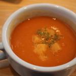 豆の王国 - にんじんと玉ねぎのスープ。