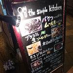 34152827 - 青山 the simple kichen
