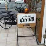 ガッティーノ - 入り口