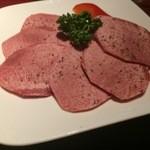 黒毛和牛焼肉ぜん - 上タン塩(1,280円)