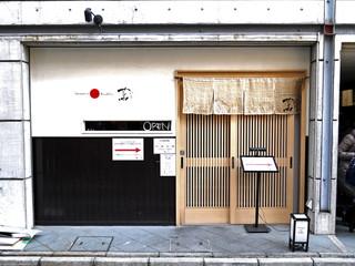 Japanese Soba Noodles 蔦 - JR山手線巣鴨駅徒歩1分。 オーラ漂うお店に見えるのは私だけでしょうか…