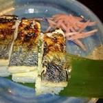 34154115 - 焼き鯖寿司(3貫520円)