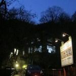 芦屋大悲閣 - 外観写真:夕暮れの芦屋大悲閣外観