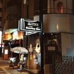 Beering Bon - お店♪