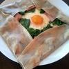 ウーピーズカフェ&バー - 料理写真:WHOOPIE's ガレット