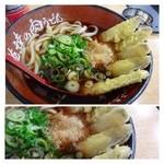 俺達の肉うどん - 私は「汁ごぼううどん(540円)にしました。 ごぼうの天ぷらが5本ほど入っています。 汁は濃口醤油ベースで甘く濃いめですが、生姜がたっぷり入っていますので食べやすい。
