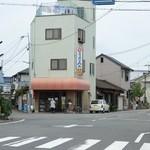 島橋精肉店 - 2013年6月 島橋です!