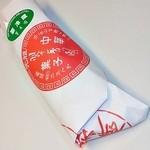 翠香園 - チャーシューの紙包み