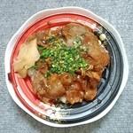 ラルズマート - 料理写真:十勝風豚丼 463円