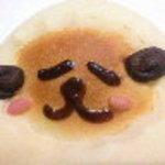 ドンク・ミニワン - 干支パン