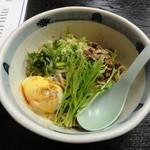 昭龍軒 - 汁なし担々麺