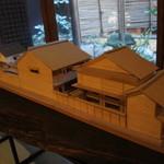 O・mo・ya - 町家の模型