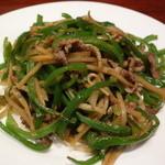 中華料理 ハルピン - 青椒肉絲 2015年1月