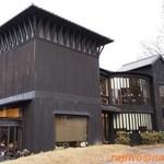 吉野本葛 天極堂 - 奈良県庁のお隣です