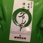 古勝茶製場の抹茶ラテ