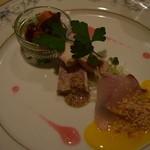 門田 - 前菜