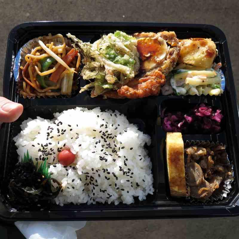 大和田食品マート