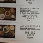 34169121 - ランチは¥850~¥900だ。