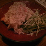 Ushi Kushi - ポテサラ