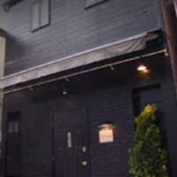 ル・コフレ - 銀座4丁目の黒い1軒家