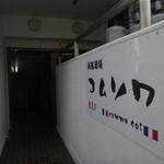 34172146 - 店舗案内