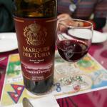 サンサール - ボトルワインは2300円、オリがすごかったけど安いからいいか!
