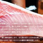陽の介 - 料理写真:北海道 函館の寒鰤(カンブリ)しゃぶしゃぶ鍋(お料理内容は日々変更しております)