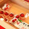 たこまん - 料理写真: